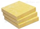 高溫設備玻璃纖維棉MAG-ISOVER*材料