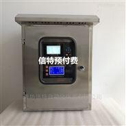 IC蒸汽预付费计量系统