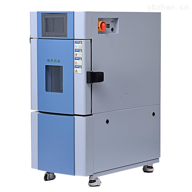 SMC-36PF-可程式恒溫恒濕試驗箱 皓天設備