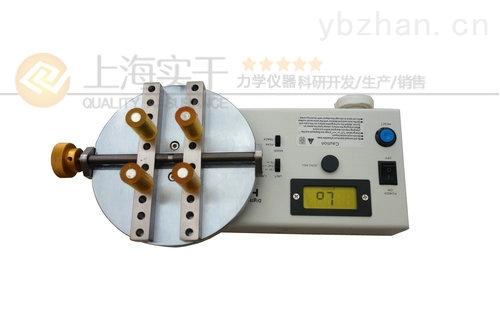 实干供应1-20N.m护手霜瓶盖扭力测试仪