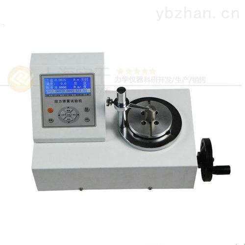 0.1-30N.m机械制造用的弹簧扭力测试仪