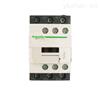 施耐德 国产TeSys LC1D系列三极交流接触器