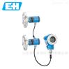 E+H 电子式 差压测量 Deltabar FMD72