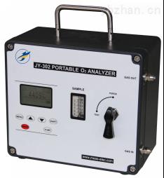 JY-302-便携式微量氧气分析仪