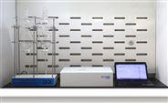 红外分光测油仪GL-7100型