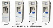 河南在线COD分析仪CODG-3000