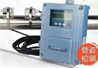 TD使用简单方便外夹式超声波流量计价格便宜