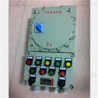 电动执行器防爆闸阀控制箱