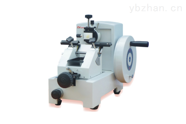 實驗室制樣機180D輪轉式切片機