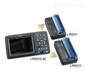 LR8410-30LR8410-30无线数据记录仪
