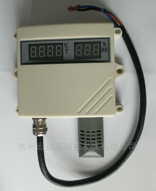 LTH02型温湿度变送器