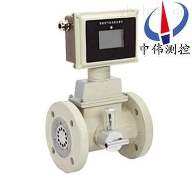 ZW-LWQ-氣體渦輪流量計