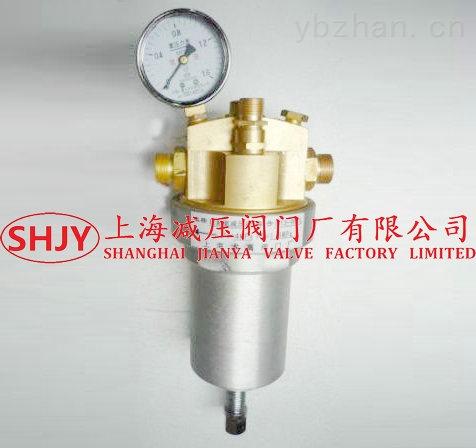 切割氧减压阀U13-W6/L