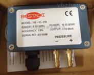 PCM620风压传感器
