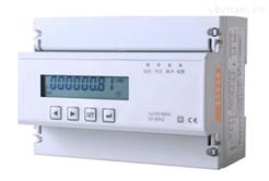 DTSD208海兴96*96 72*72三相四线多功能电能表