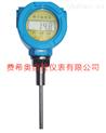 FXAO-防爆型一體化溫度變送器