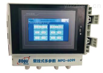 MPG-6099MPG-6099壁挂式多参数水质分析仪