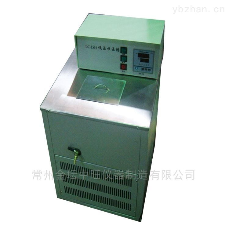 低温恒温水槽作用