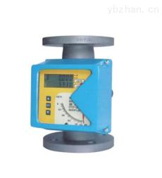 HD-5081F系列金属管浮子流量计