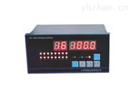 HD-XMDA系列智能多路多点巡检仪