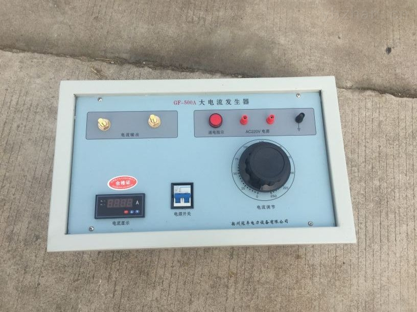 感应耐压试验装置三级承试