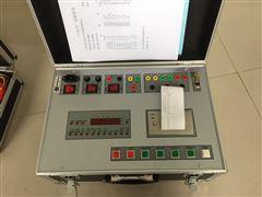 高压开关参数测试仪
