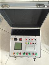 高压开关特性测试仪装置