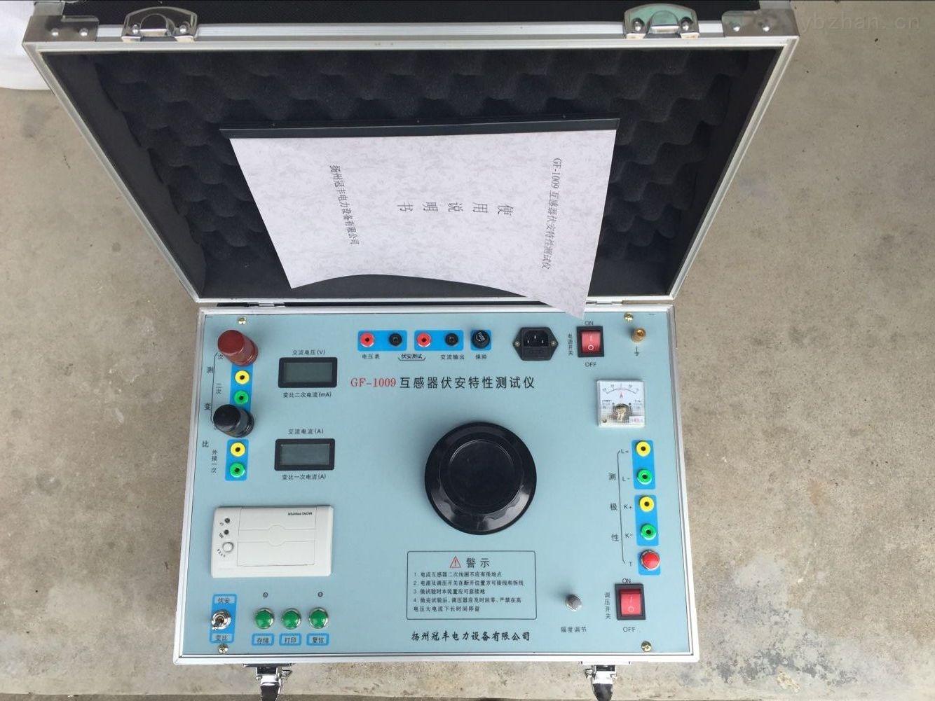 互感器特性综合测试仪厂家