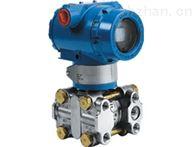 QX-1151/3351HP高静压差压变送器