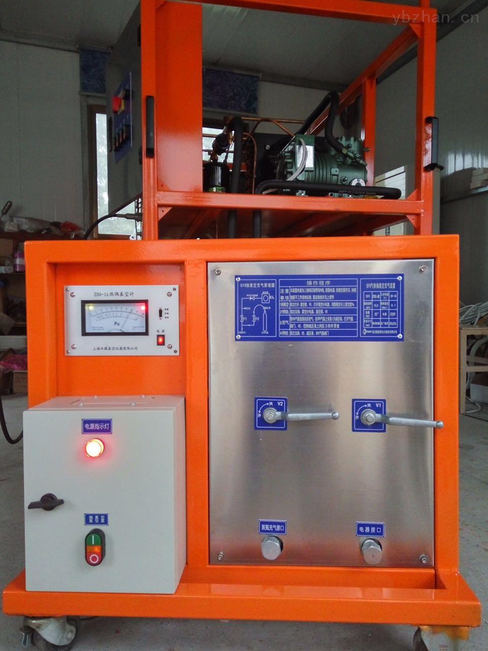 SF6气体回收装置工作原理