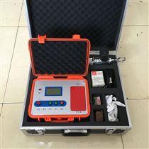 JY抗干扰型电缆故障测试仪