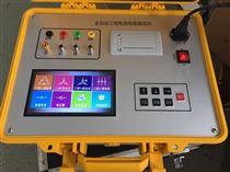 彩屏三相电容电感测试仪
