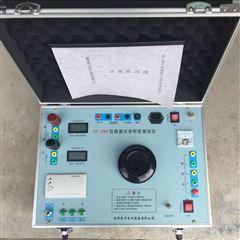 厂家推荐互感器伏安特性测试仪