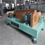 工程打桩石油钻井选矿泥浆专用脱水机离心机
