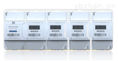 海興DDZU208-M單相智能電能表(導軌式)