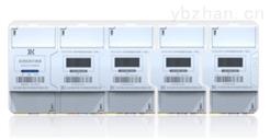 DDZU208-Z海兴DDZU208-M单相智能电能表(导轨式)