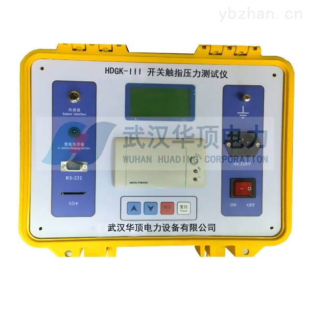 HDGK-III-桂林市高压隔离开关触指压力测试仪选型