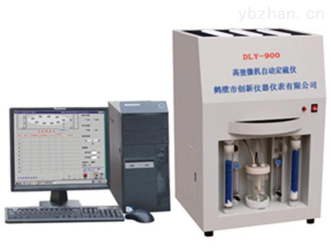 触控全自动定硫仪 煤炭定硫仪 热力公司煤质分析仪器
