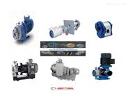 进口不锈钢磁力泵(畅销供应)德国巴赫品牌