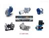 进口螺杆泵(德国巴赫)工业传统品牌