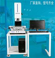 安铂全自动型三维影像测量仪ACEPOM4030A
