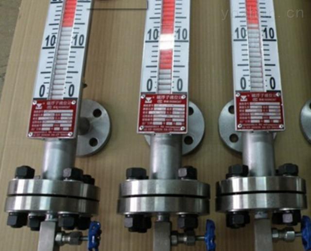 杭州高温高压型磁翻板液位计厂家