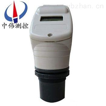 ZW-200K-防腐型超聲波物位計