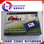 TP320510 Beagle 480 USB2.0协议分析仪