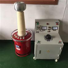 五级承试-工频耐压试验装置5KVA/50KV