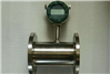 JD供應渦輪流量計