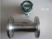 速度式渦輪流量計