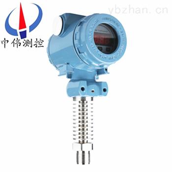 ZW500YG-高温散热型压力变送器