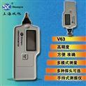 V63A手持式測振儀V-63A