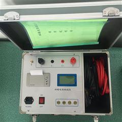 小型回路电阻测试仪